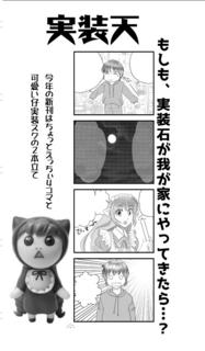 さんぷる.jpg